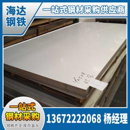 厂家直销不锈钢板  江西不锈钢板加工批发