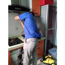 家电清洗有那些设备厂家合作后有没有后期服务保障
