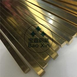 黄铜方棒 c36000黄铜方棒 铆料黄铜方棒 铜方棒厂家