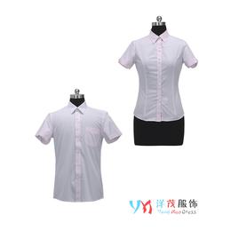 宿州衬衫定制|安徽洋茂衬衫定做(图)|衬衫定制公司