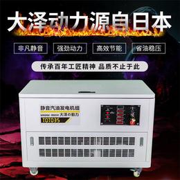 35kw永磁汽油发电机价格