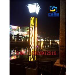 户外广场景观灯庭院灯方形景观灯园林方灯小区广场超亮防水景观灯