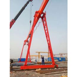 定制小型龙门吊 移动式悬臂吊1t2t3t5t5米10米12米