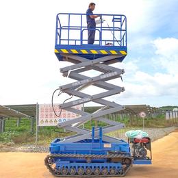 8米履带式升降机 全电动液压升降平台价格 拉萨举升机制造