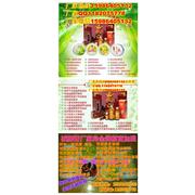 广州熙魅尔生物科技有限公司