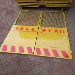 镀锌铁网门安全门施工电梯防护门栅栏门隔离门工地井口护栏围栏缩略图