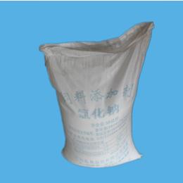 龙8娱乐欢迎光临龙8国际唯一官网龙8国际唯一官网  氯化钠