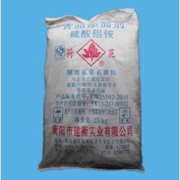 龙8娱乐欢迎光临龙8国际唯一官网龙8国际唯一官网 硫酸铝铵