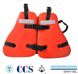三片式船用救生衣