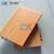 广东铝单板厂家  供应木纹铝单板  外墙铝单板缩略图3