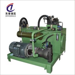 东普供应液压站 油压机用油站 定制非标液压站厂家