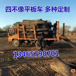 农用四不像运输车分时四驱丘陵拉毛竹车6吨加厚车厢拖拉机出售