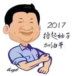 东莞常平到芜湖繁昌县物流专线特快直达缩略图