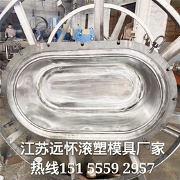 江苏常州滚塑qy8千亿国际模具厂家储 多年滚塑生产经验 滚塑模具储罐