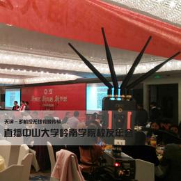 天演无线图传多机位网络直播无线视频传输设备