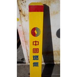FRP拉挤型材标志桩  地埋光缆的地面标志桩