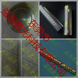 316不锈钢管激光微孔加工 不锈钢激光钻孔加工 微孔加工价格