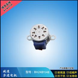 28BYJ48步进减速电机 直流家用电器马达 空气净化器电机