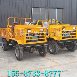 江西农用四轮拖拉机 陕西小型四不像翻斗车生产厂家