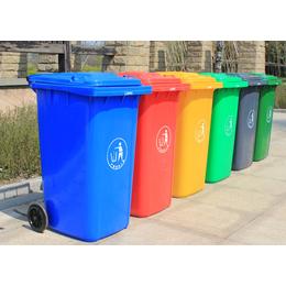 户外分类垃圾桶生产qy8千亿国际 环保分类垃圾桶生产qy8千亿国际