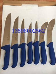 德国DICK全系列屠宰刀进口剔骨刀分割刀剥皮刀修肉刀