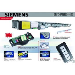 西门子电动门,上海旋迈,西门子电动门哪家好