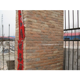 天然文化砖 外墙文化砖施工工艺 文化砖也可从上往下施工