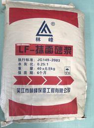 抹面砂浆生产厂家-抹面砂浆-林峰保温工程有限公司(查看)