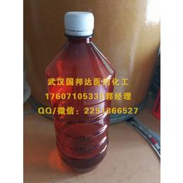 十一烯酰胺MEA琥珀酸酯磺酸钠盐厂家可分装去屑止痒剂