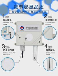 建大仁科气体检测臭氧变送器485通信能适应现场各种恶劣条件