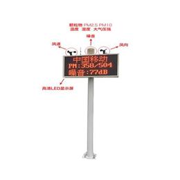 安徽聚正值得信赖-噪声扬尘在线监测系统