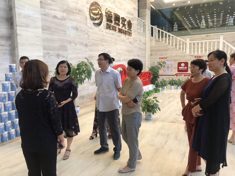 热烈欢迎南昌经开区管委会一司领导莅临德煦实业参观考察