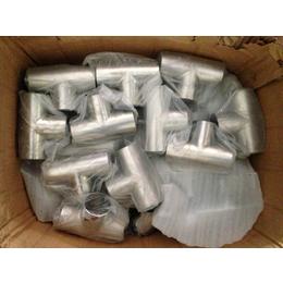 莱芜定制加工304国标对焊不锈钢三通