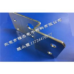 雅杰电子材料公司(多图)|汽车电池导电连接母排