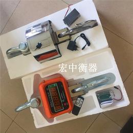 新疆克拉玛依10T电子吊钩秤直视行车ocs工业电子磅