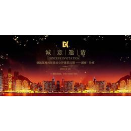 全国征地拆迁普法公开课第22期湖南长沙站正式启动