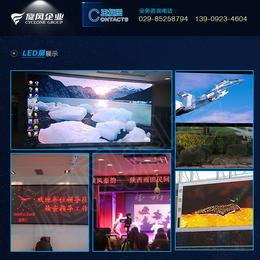 LED显示屏报价,旋风科技显示屏租赁,雁塔区LED显示屏
