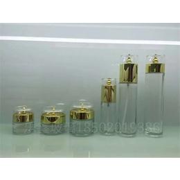 新款化妆品瓶子  好看的瓶子包装  瓶子包装厂家