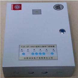 供应消安牌FJK-SF-XA01型3C认证防火卷帘控制器