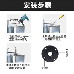 山东济南油烟变送器采用管道法兰盘安装安装方便防护等级高