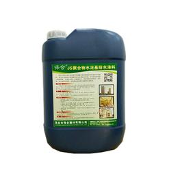 贵港js防水涂料价格 保合聚合物水泥基防水乳液厂家直销