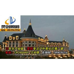 山东济南50W泛光灯工程专用  高亮品质寿命长 灵创照明