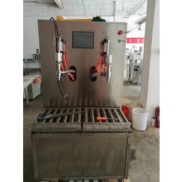 青岛潍坊烟台 1-25L润滑油称重式灌装机