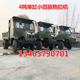 天津供应厂家直销四驱运输车2018新款低价9吨拉毛竹车