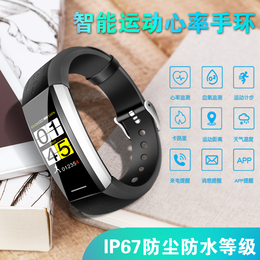 新款跨境爆款彩屏V1智能蓝牙手环 防水运动计步硅胶手环缩略图