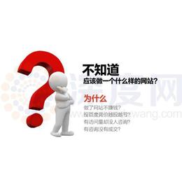 网络营销外包电话_网络营销外包_一箭天(在线咨询)