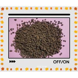 黑褐色锰砂滤料近圆形锰砂滤料地下水除铁锰砂滤料