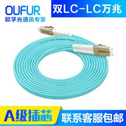 沈阳欧孚光缆厂家定制光纤跳线 3米5米10米国家标准可开票