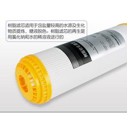 净水器除水垢-10寸平口离子交换树脂滤芯周口总代