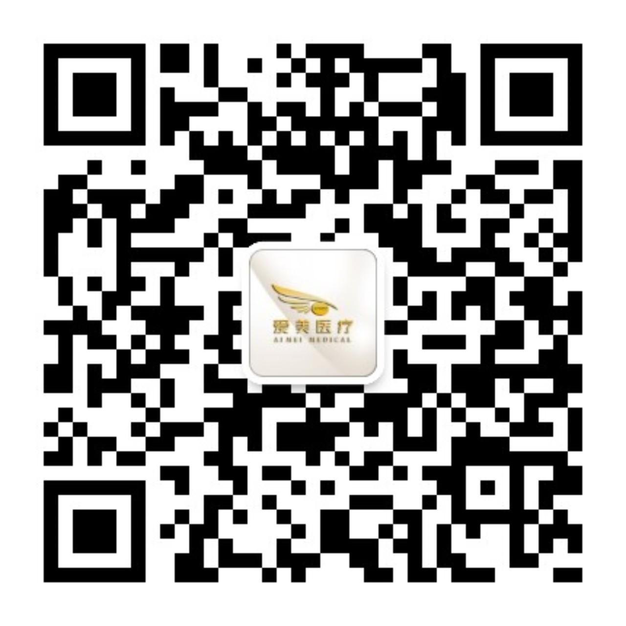 万博最新下载地址万博man官网登万博app体育医院有限公司